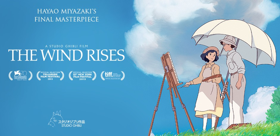 The Wind Rises Main Poster